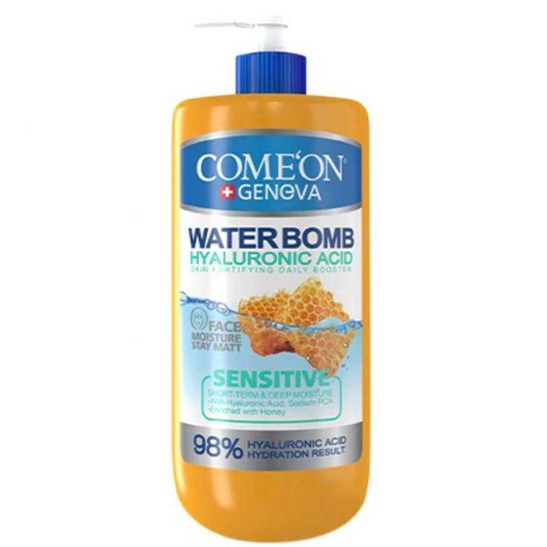 کرم آبرسان واتربمب واتر بمب کامان ضد حساسیت ضدحساسیت عسل Comeon Waterbomb Water Bomb Sensitive Honey فروشگاه خوراکی و بهداشتی خارجی (اورجینال) شکوفا آنلاین منطقه آزاد انزلی Shokoufa Online