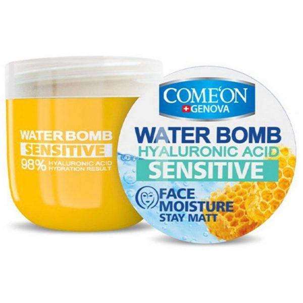 کرم آبرسان واتربمب واتر بمب کامان ضد حساسیت ضدحساسیت عسل Comeon Waterbomb Water Bomb Sensitive Honey 200 فروشگاه خوراکی و بهداشتی خارجی (اورجینال) شکوفا آنلاین منطقه آزاد انزلی Shokoufa Online
