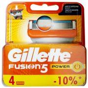 یدک تیغ ژیلت فیوژن پاور Gillette Fusion Power 4 فروشگاه شکوفا آنلاین منطقه آزاد انزلی Shokoufa Online Tejarat Free Zone of Anzali