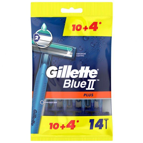 تیغ ژیلت بلو2 بلو 2 2 لبه 14 Gillette Blue2 Blue 2 14 فروشگاه شکوفا آنلاین منطقه آزاد انزلی Shokoufa Online Tejarat Free Zone of Anzali