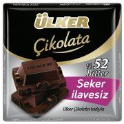 شکلات تخته ای تبلت تبلتی اولکر الکر آلکر بدون فاقد شکر قند تلخ دارک اصل اصلی اورجینال خارجی Ulker Cikolata Seker Ilavesiz 52% %52 Bitter 60i